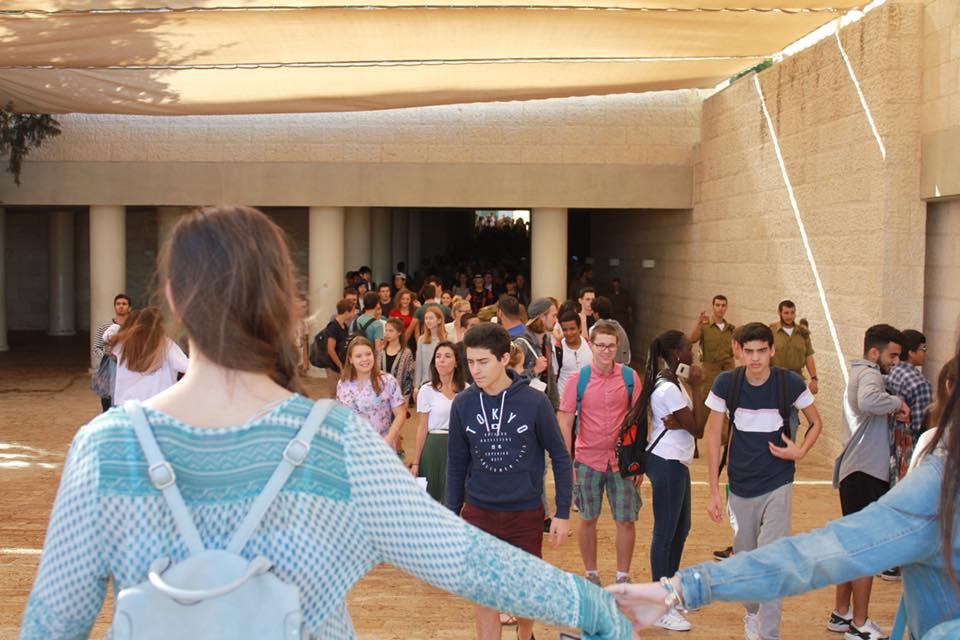 Yad Vashem Trip