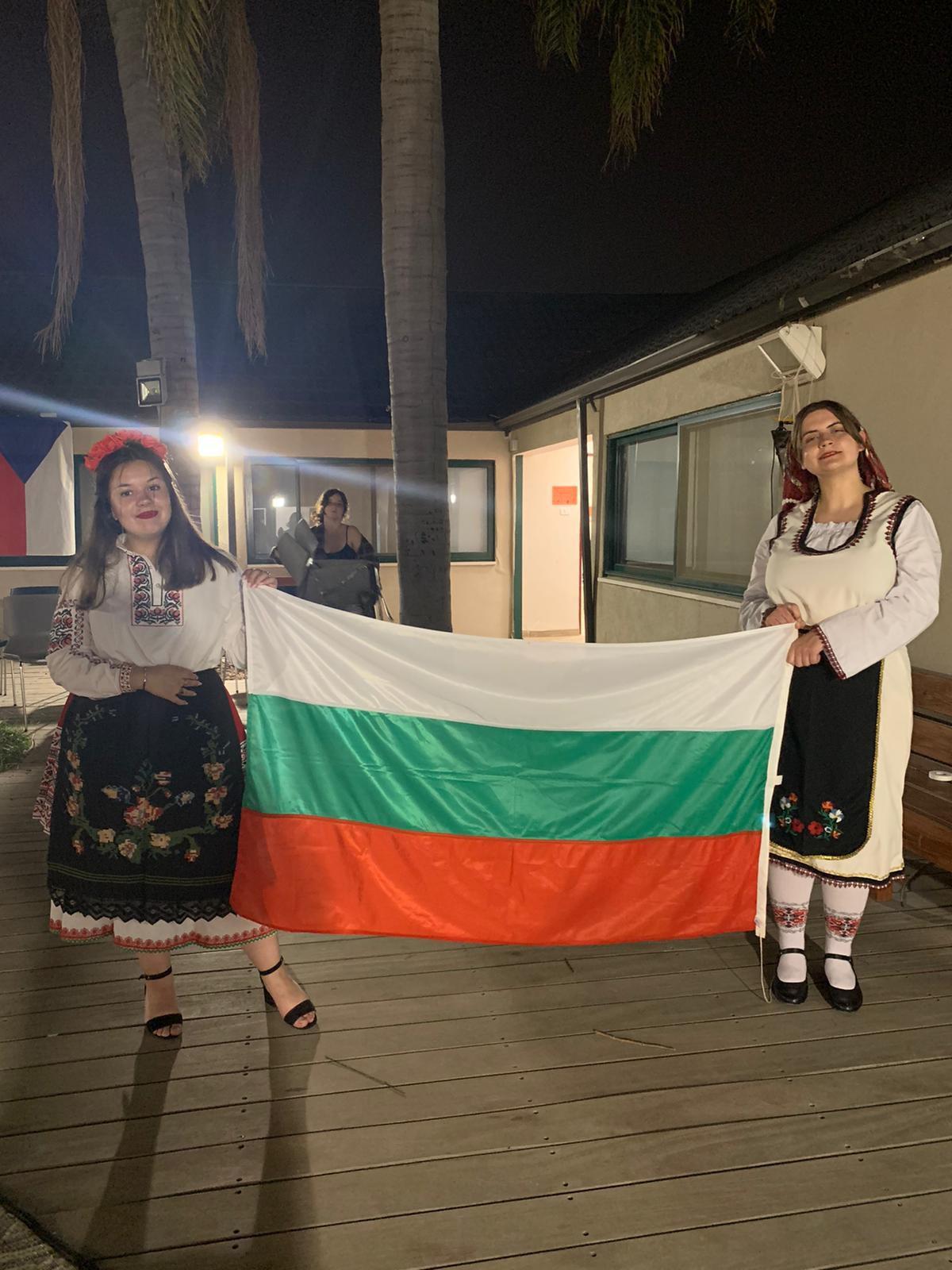 Eastern European Cultural Week